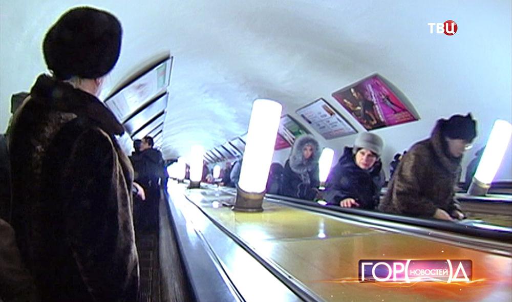 Эскалатор метро