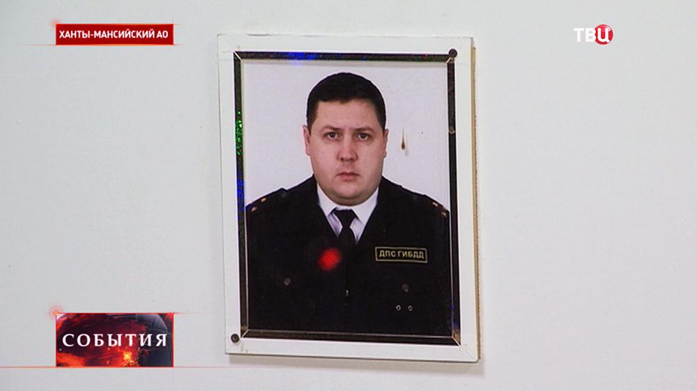 Сотрудник ГИБДД Дмитрий Шпак