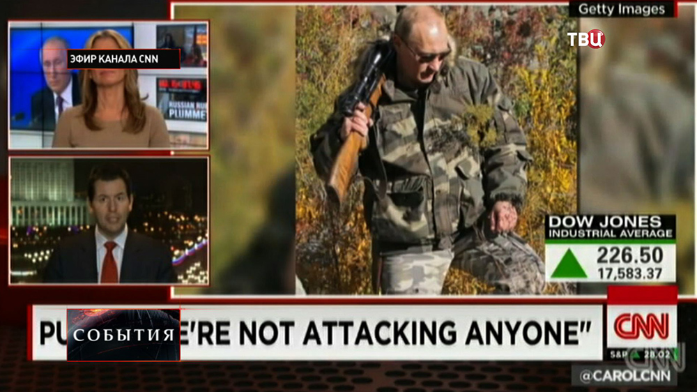Эфире телеканала CNN