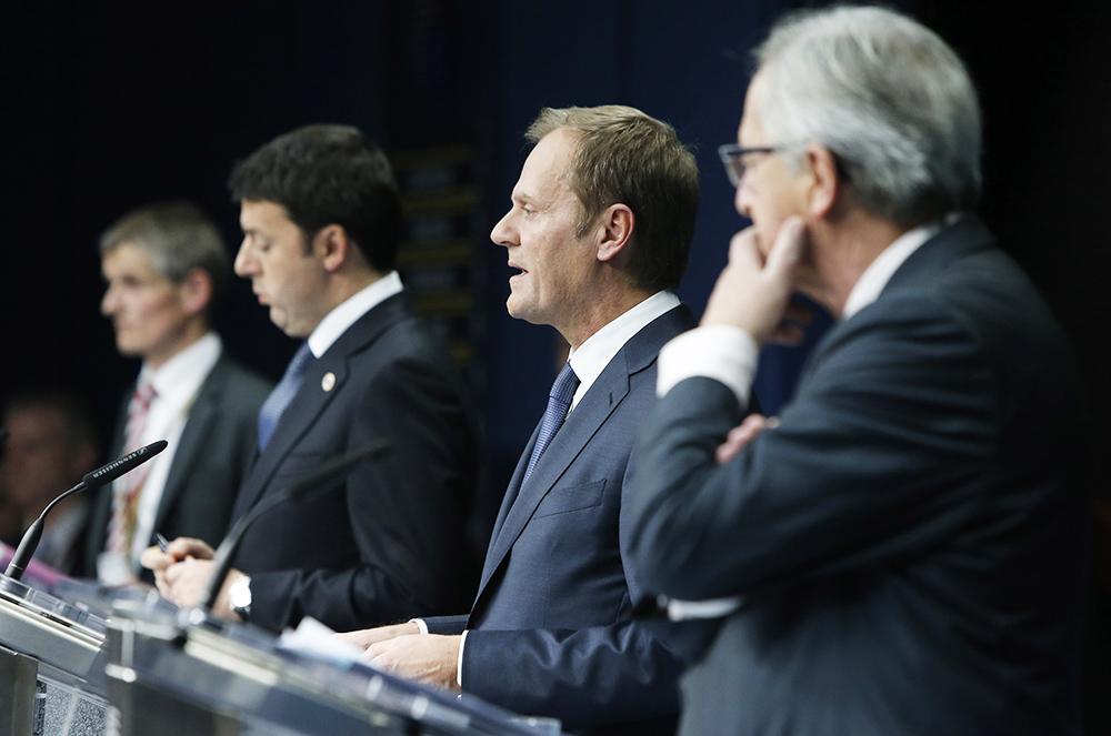 Саммит глав правительств Евросоюза