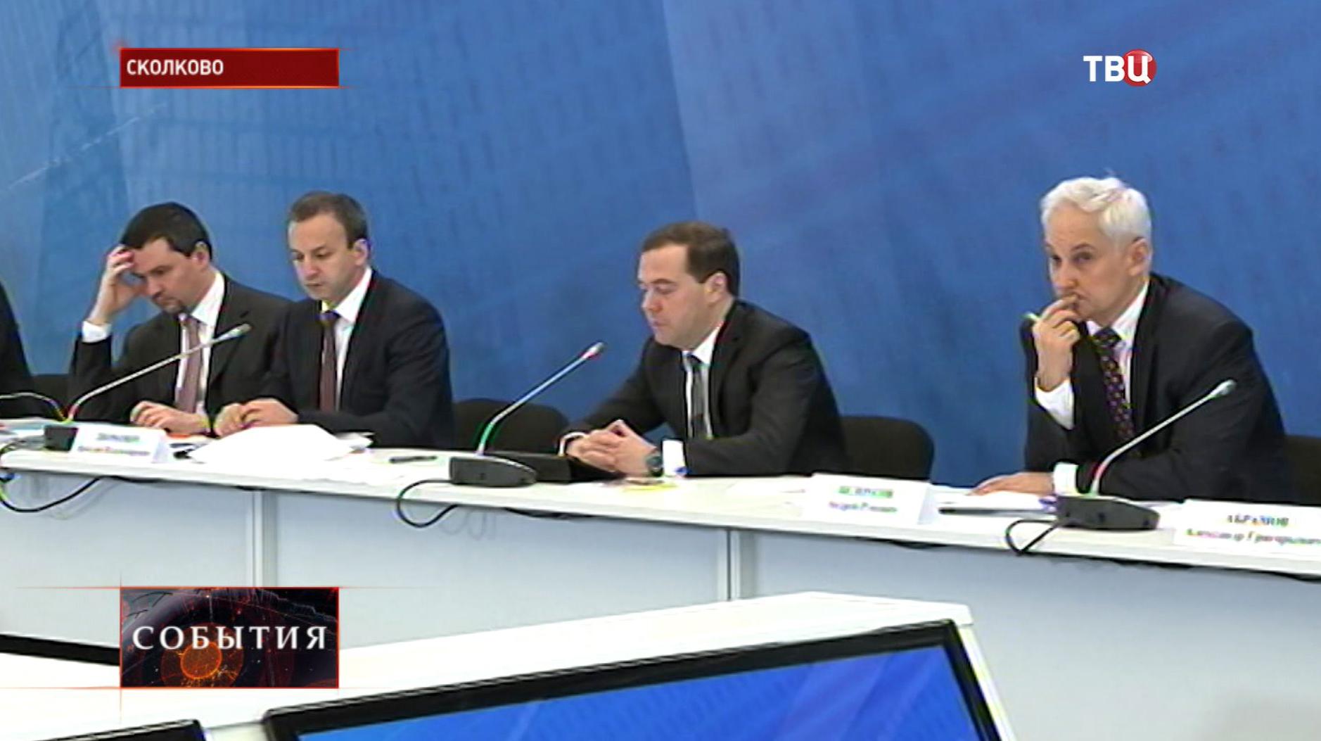 Заседание президиума Совета по модернизации экономики и инновационному развитию в Сколкове