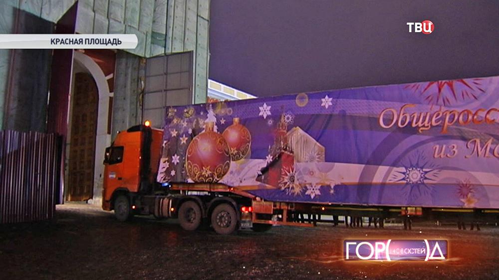 Грузовик с главной Новогодней елкой страны въезжает в Кремль
