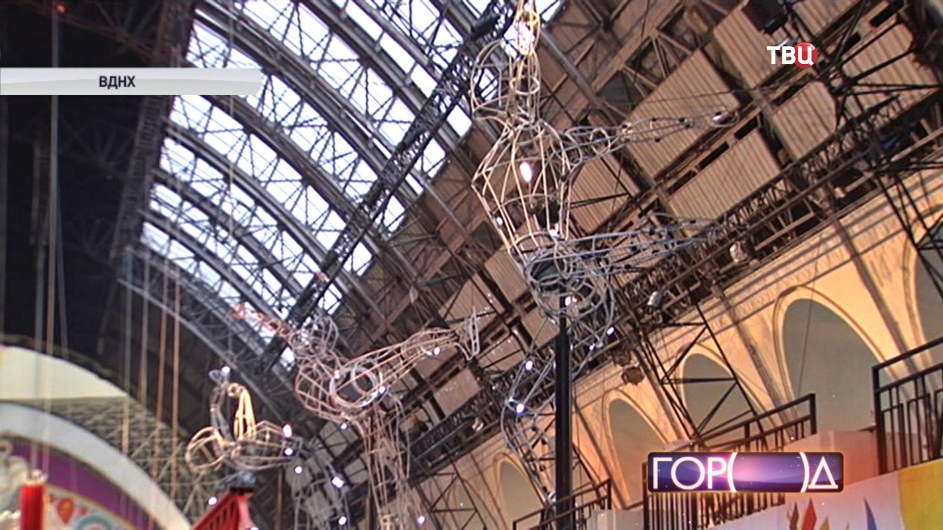 Выставка декораций с открытия сочинской Олимпиады на ВДНХ