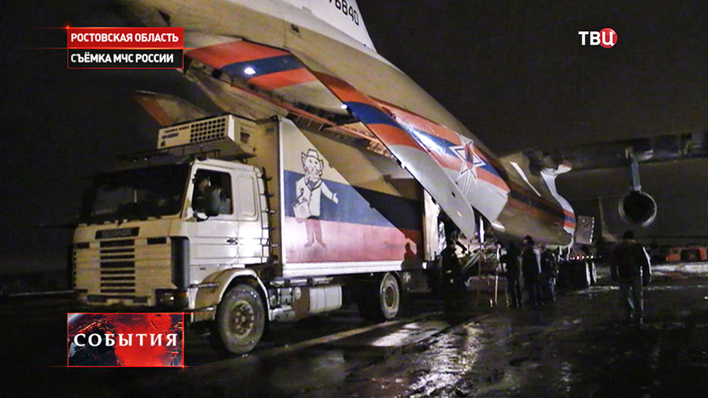 Погрузка гуманитарной помощи для жителей Донбасса на самолет МЧС России