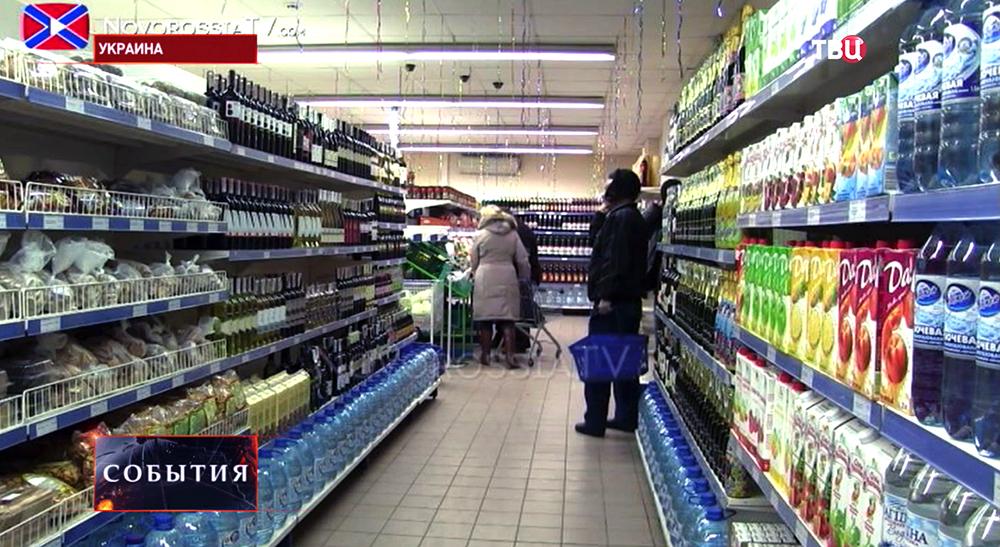 Продуктовый магазин в Луганске