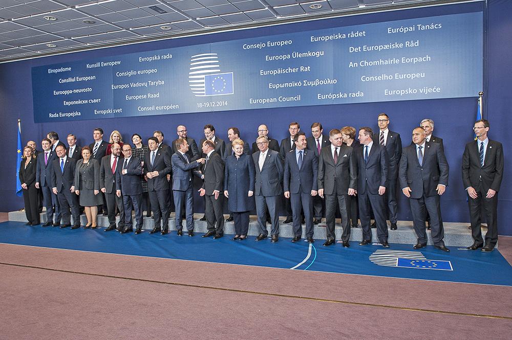 Фотосессия на саммите глав правительств Евросоюза