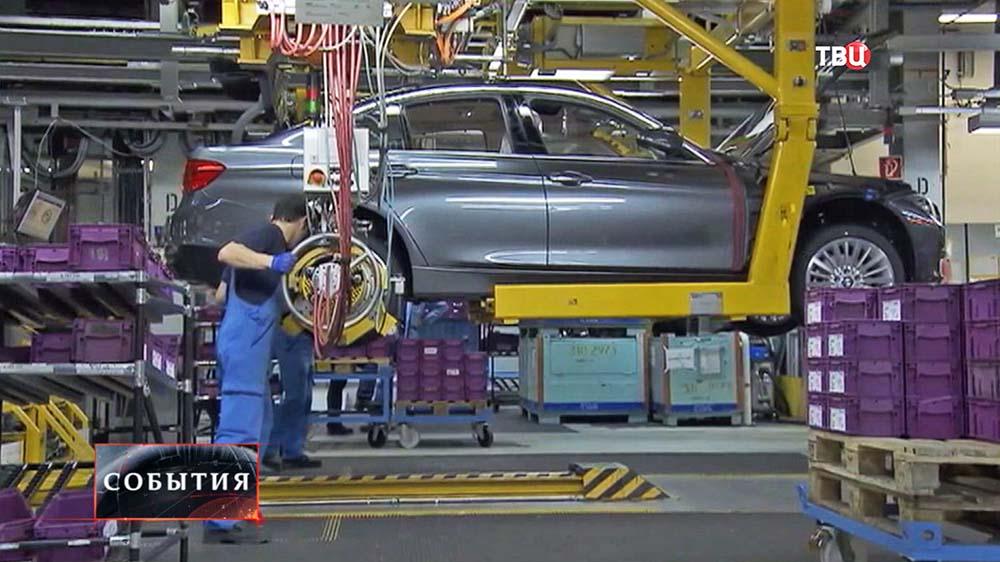 Завод по производству BMW