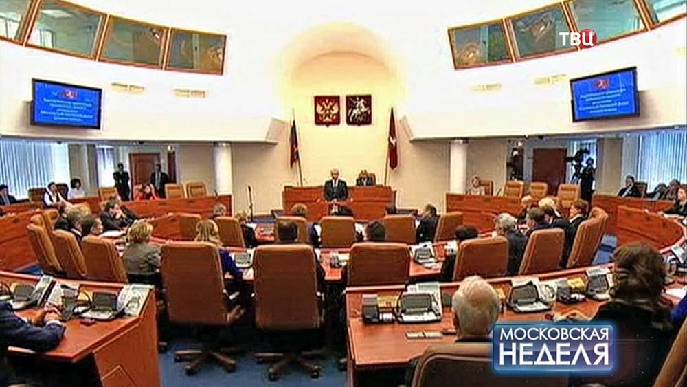 Заседание Мосгордумы