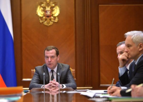 Дмитрий Медведев проводит совещание с представителями финансово-экономического блока правительства РФ