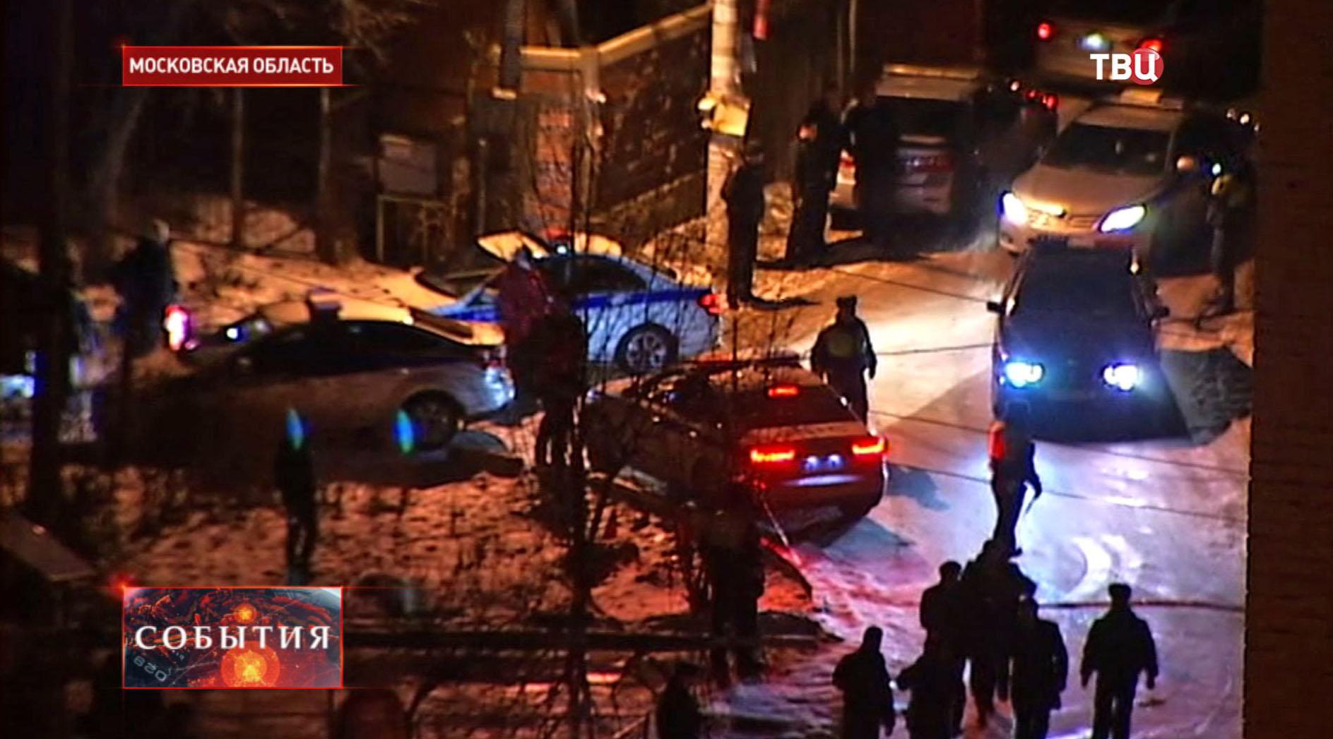 Полиция на месте захвата заложника в Нахабино