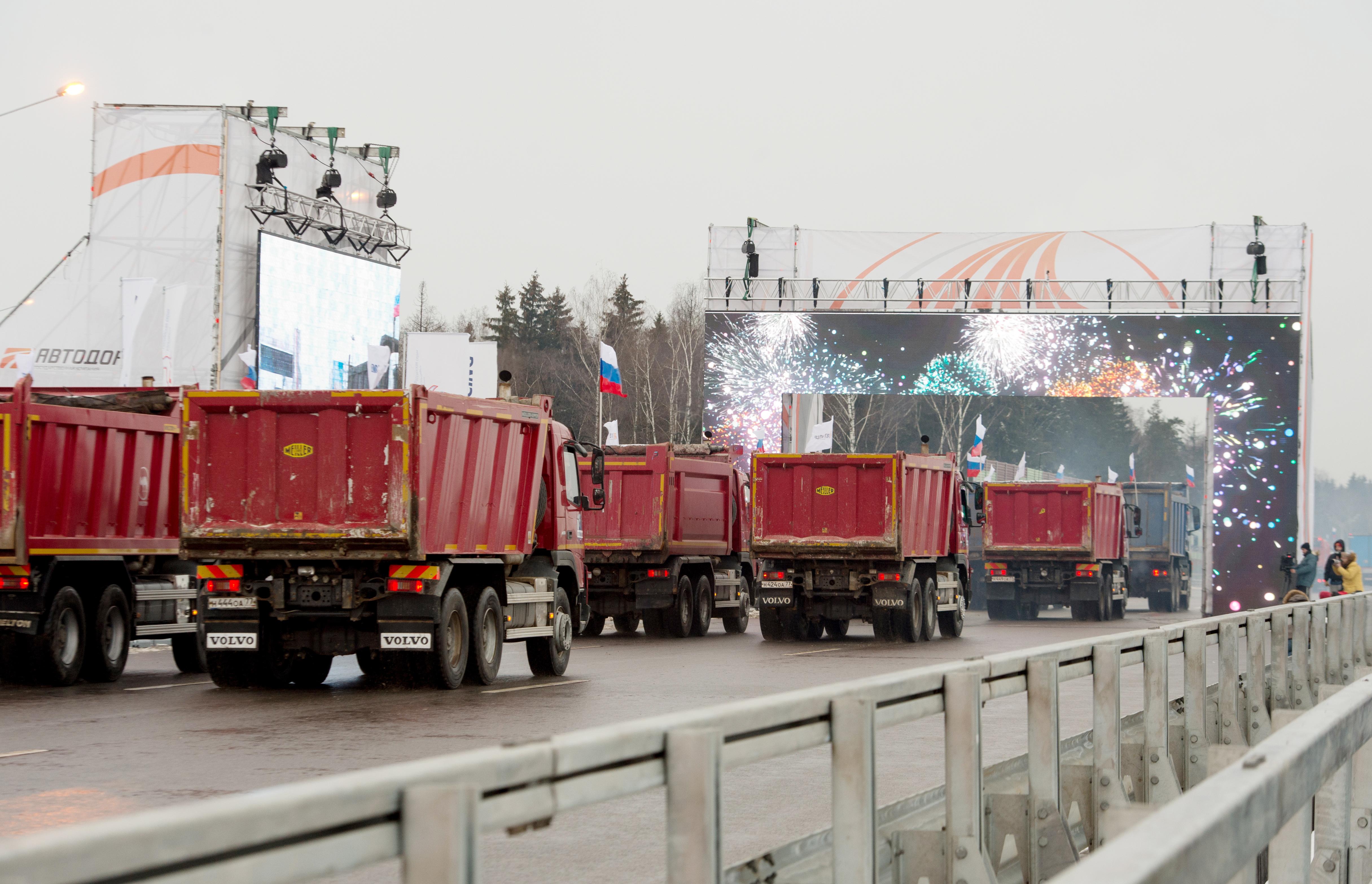 Открытие движения по головному участку скоростной автомобильной дороги М11 Москва — Санкт-Петербург