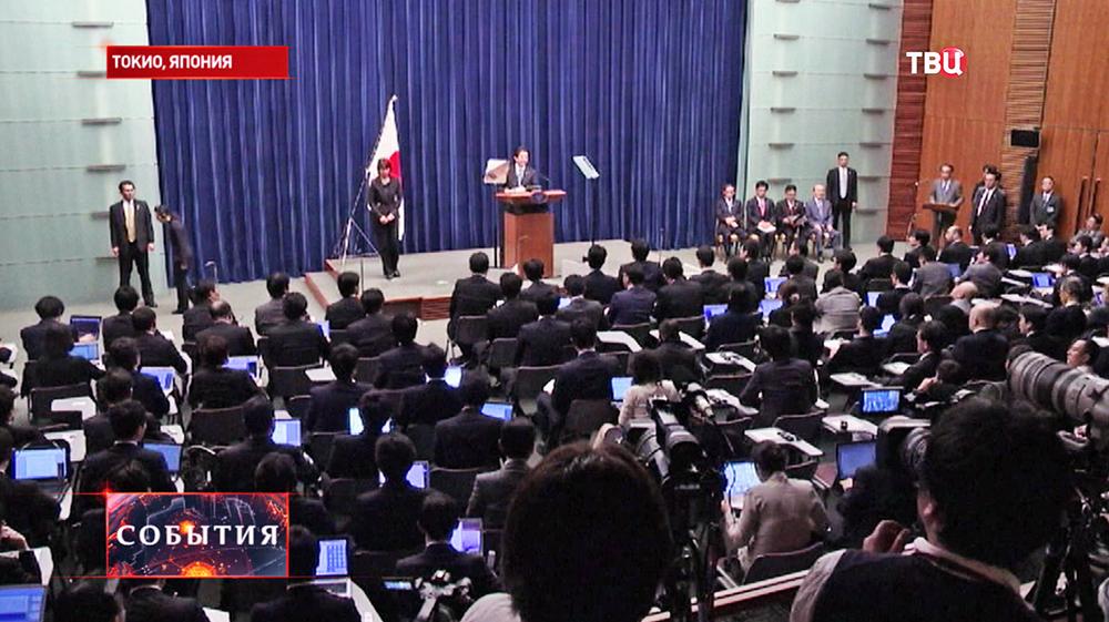 Пресс-конференция премьер-министра Японии Синдзо Абэ