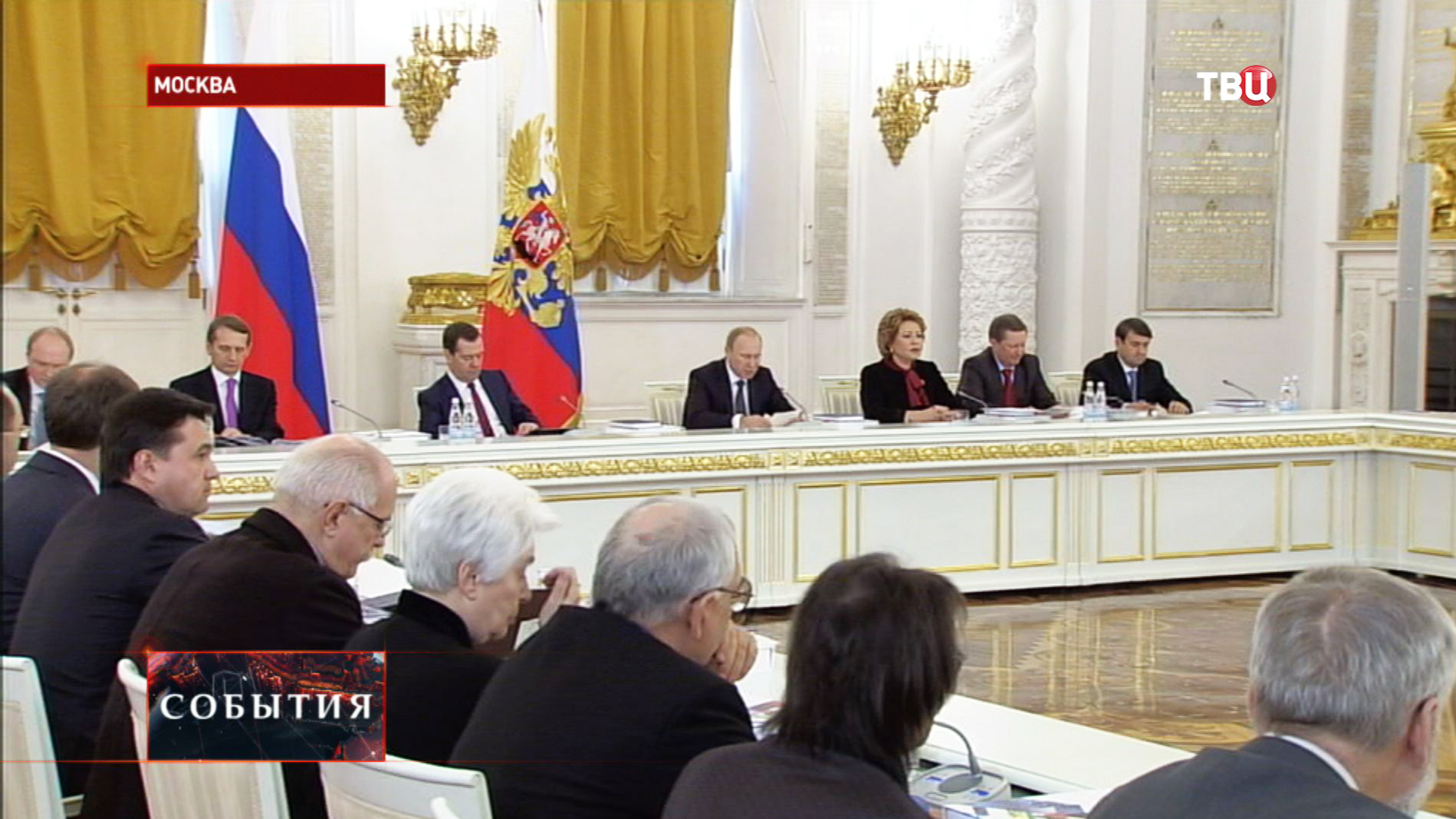 Заседание Госсовета и профильного совета
