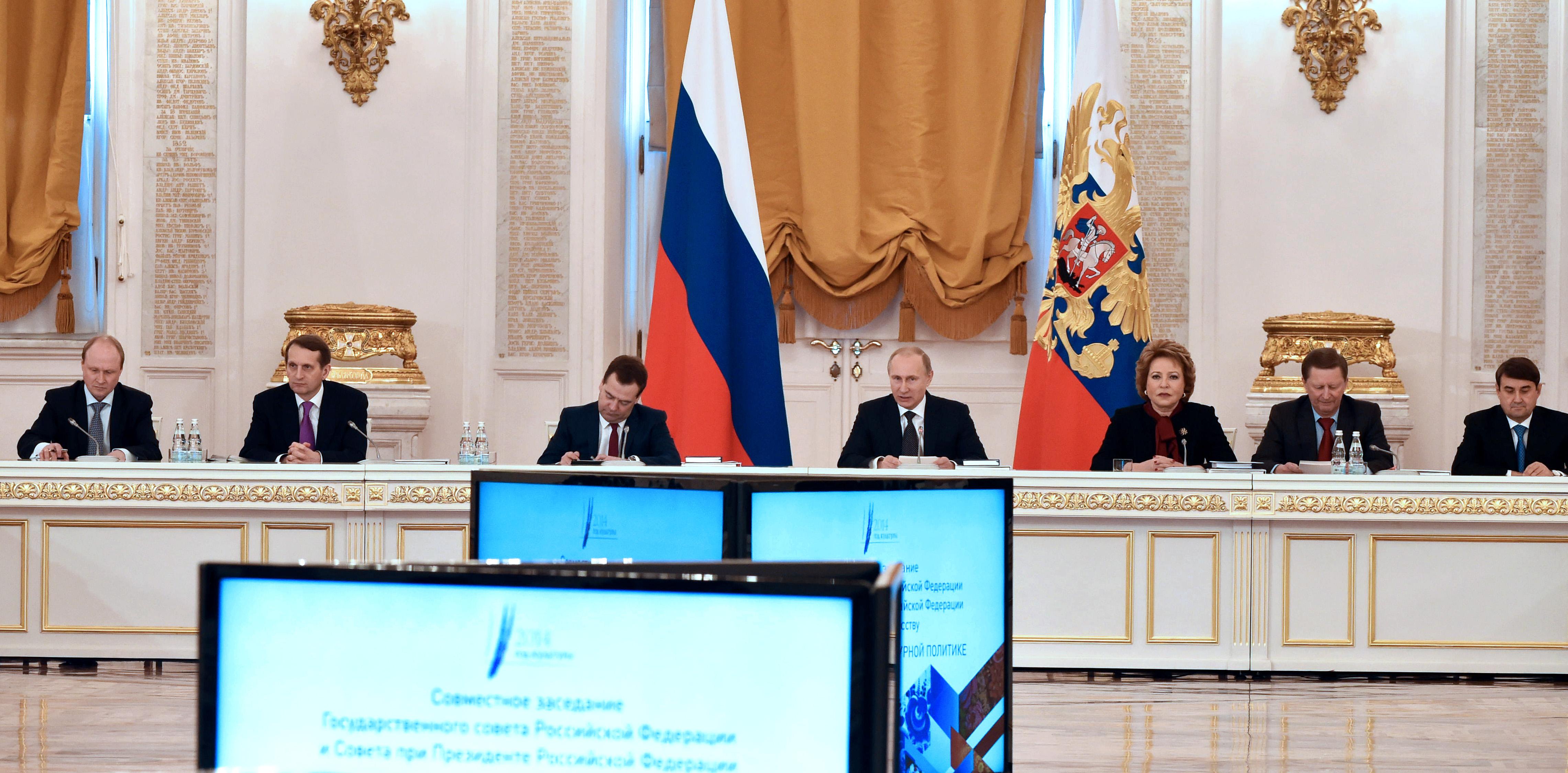 Совместное заседание Госсовета и Совета по культуре и искусству