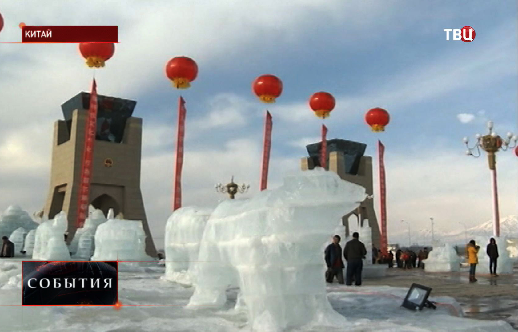 Фестиваль ледяных и снежных фигур