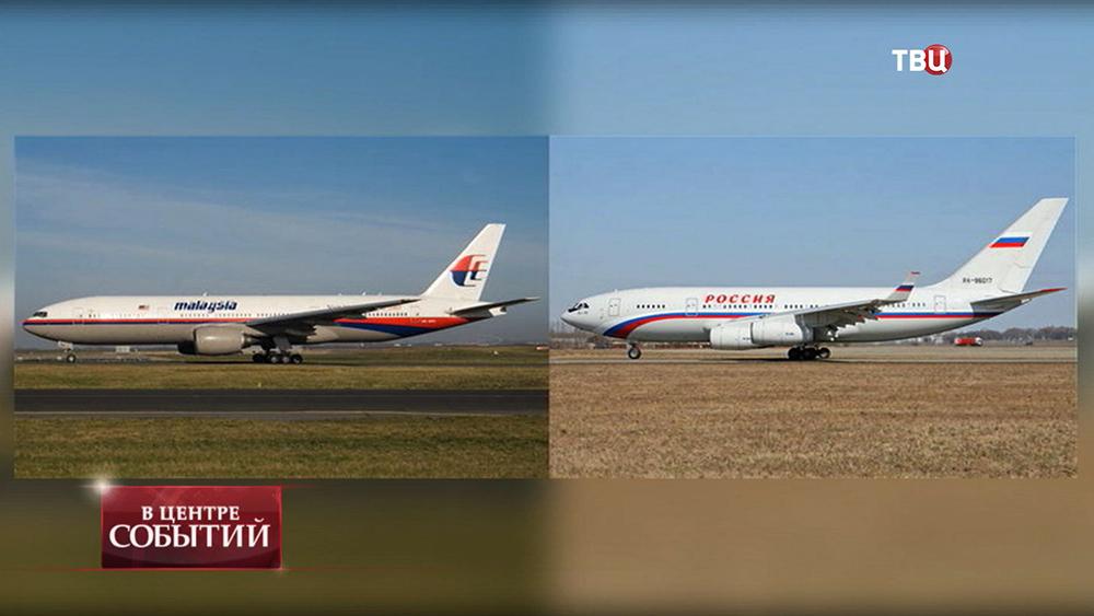 Малайзийский Boeing и самолет президента России