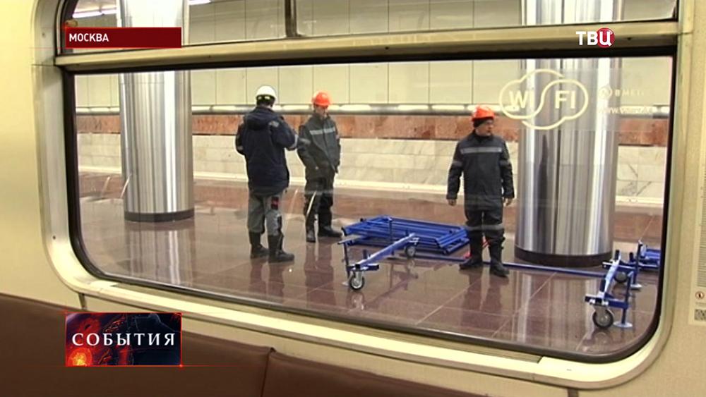 """Строительные работы на станции метро """"Котельники"""""""