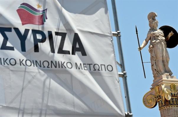 Греческая левая партия СИРИЗА