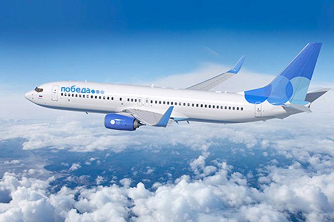 Билеты на самолет 7s официальный сайт поиск цены на билеты на самолет лондон сиьферополь