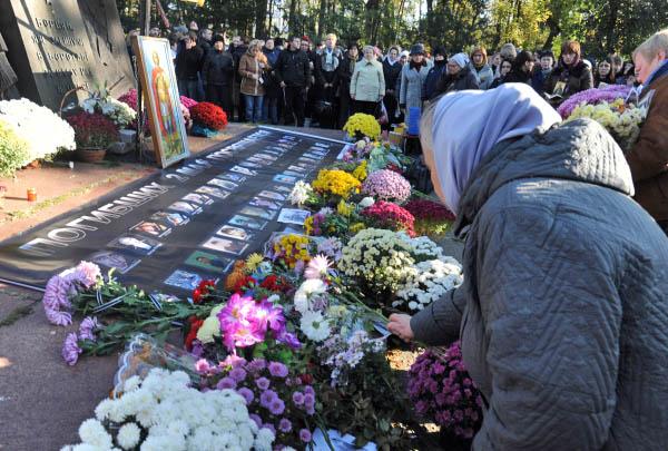 Траурные мероприятия у здания Дома профсоюзов в Одессе