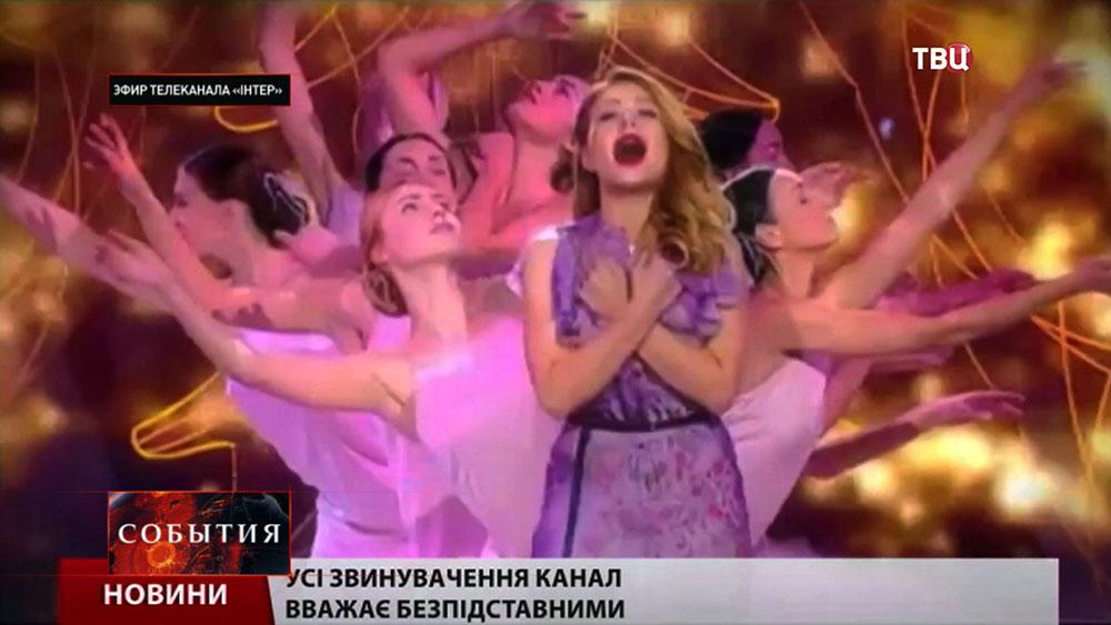 """Новогоднее шоу на украинском телеканале """"Интер"""""""