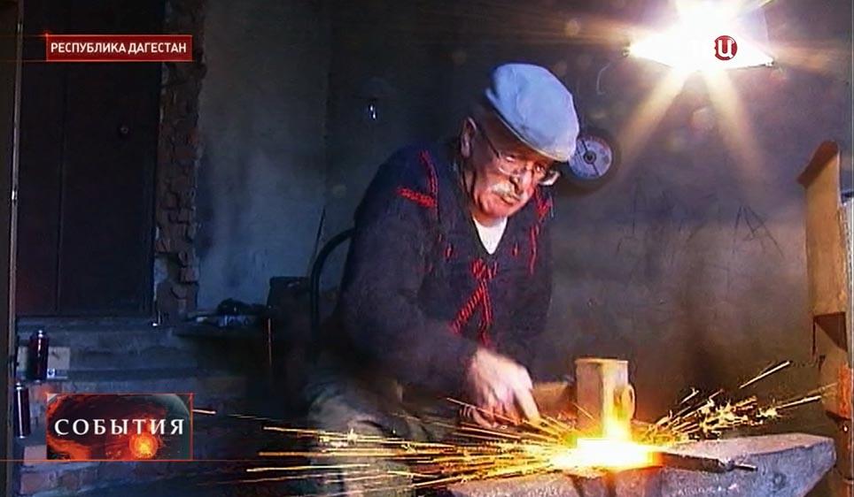 Дагестанский кузнец