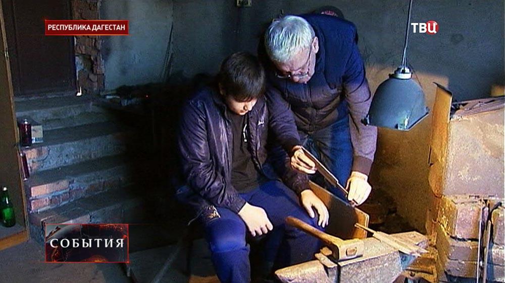 Дагестанский кузнец и ученик