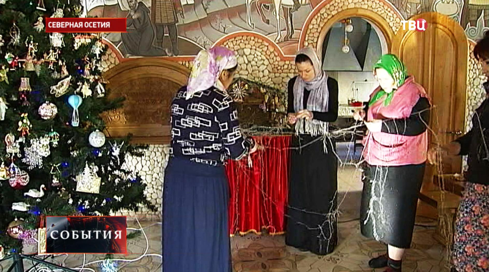 Подготовка к встрече Рождества в монастыре Северной Осетии