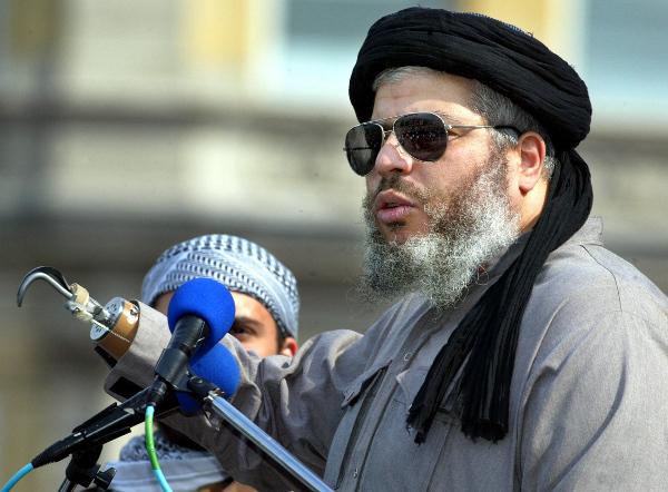 Абу Хамза аль-Масри