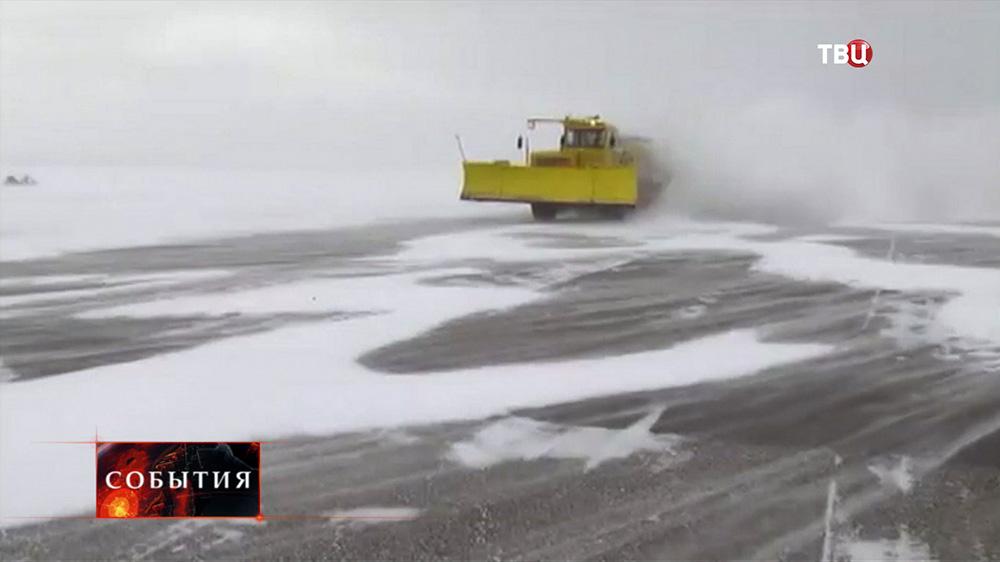 Снегоуборочная техника на аэродроме