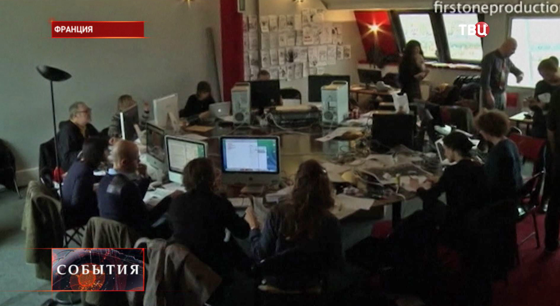 Редакция сатирического еженедельника Charlie Hebdo