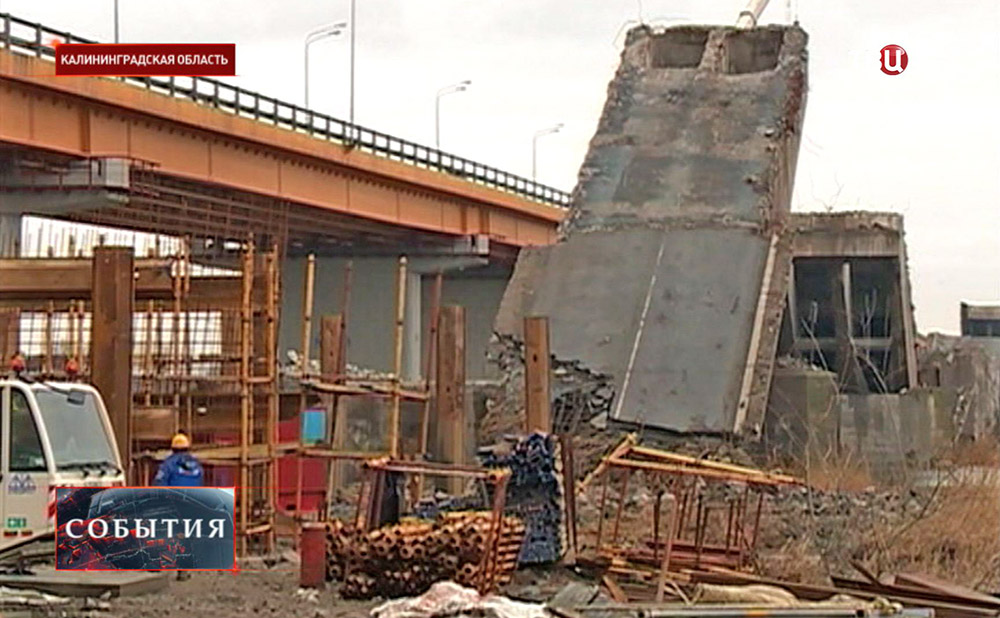 Обрушение моста в Калининграде