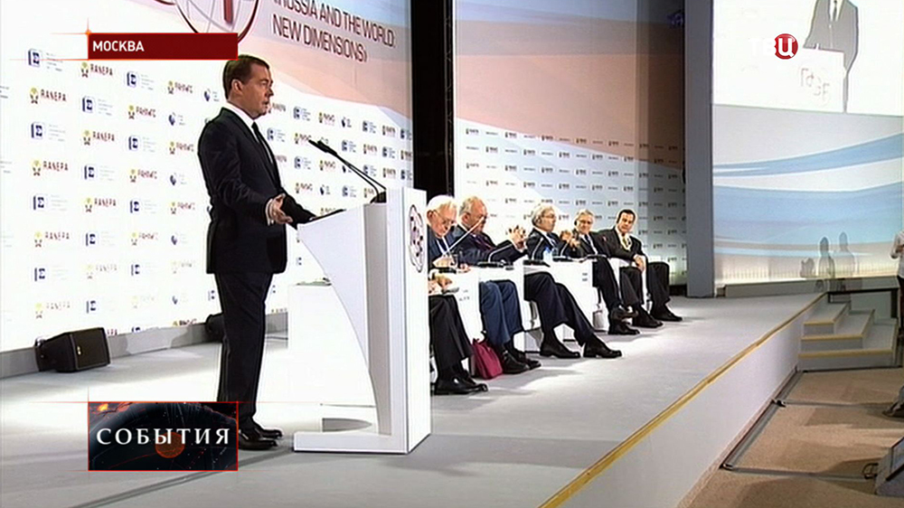 Дмитрий Медведев на международном Гайдаровском форуме
