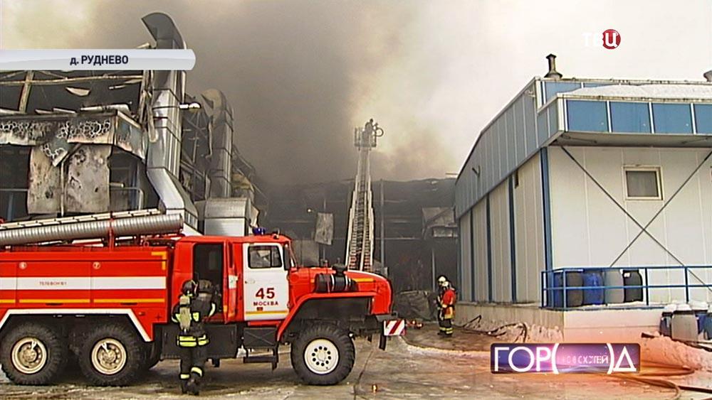 Пожарные тушат возгорания на мясокомбинате в деревне Руднево