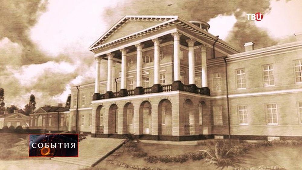 Ропшинский дворец под Санкт-Петербургом