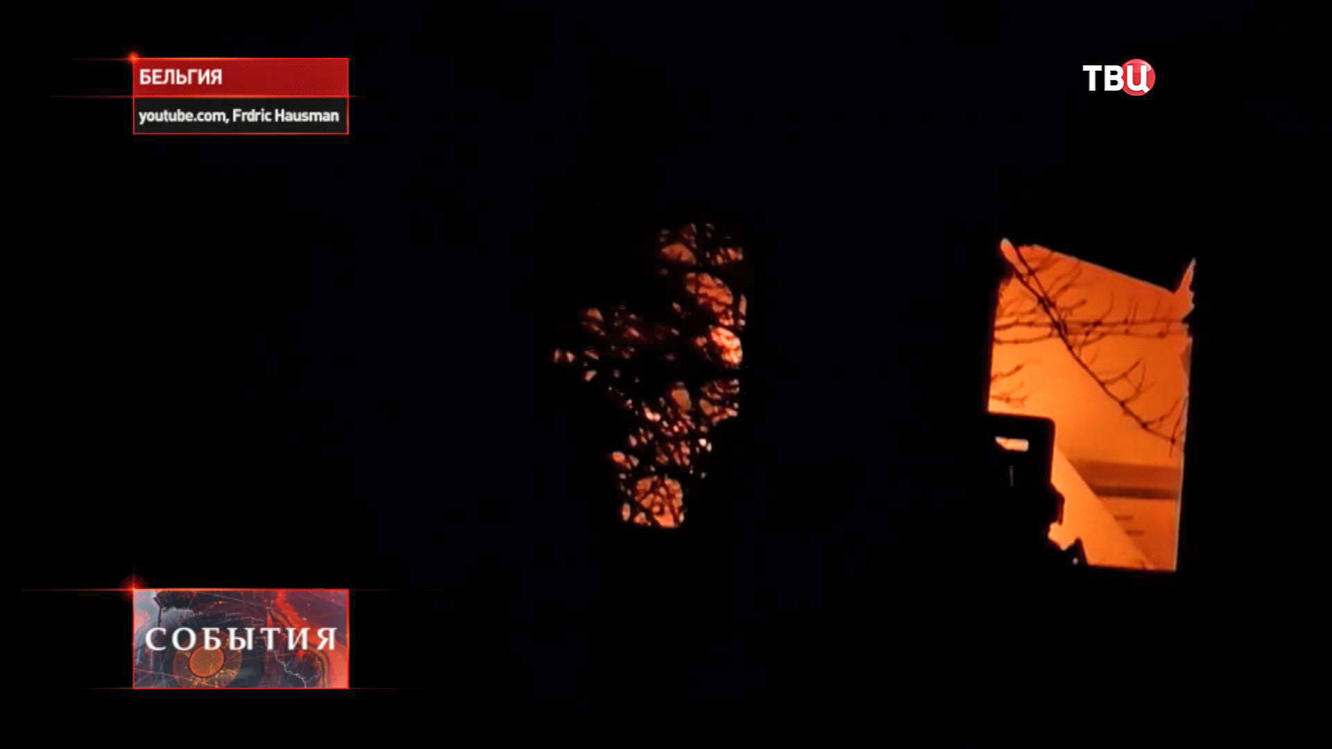 Пожар в Бельгии