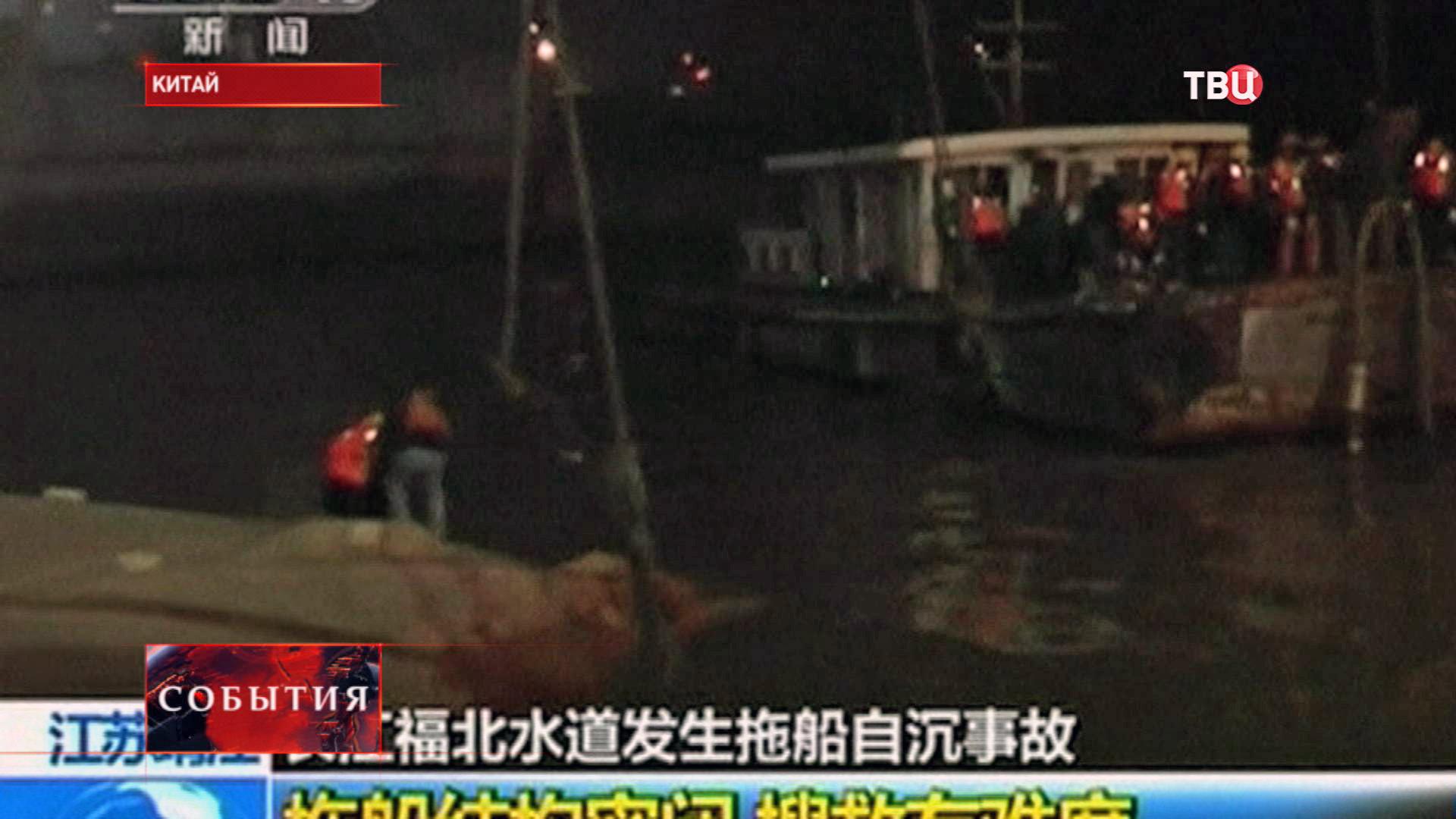 Спасательная операция в Китае