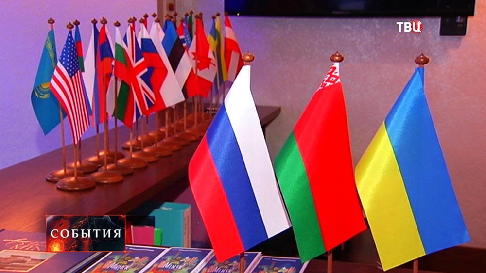 Трехсторонняя встреча контактной группы в Минске