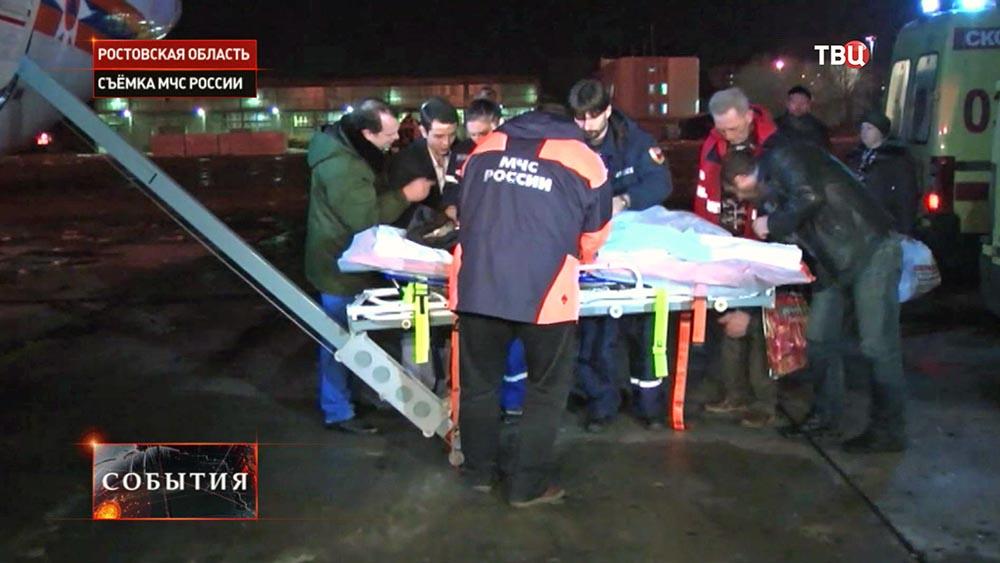 Эвакуация пострадавших из Ростовской области спецбортом МЧС