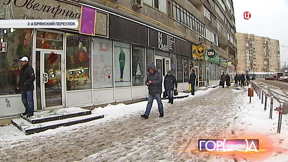 Магазины рядом с Московским музеем современного искусства