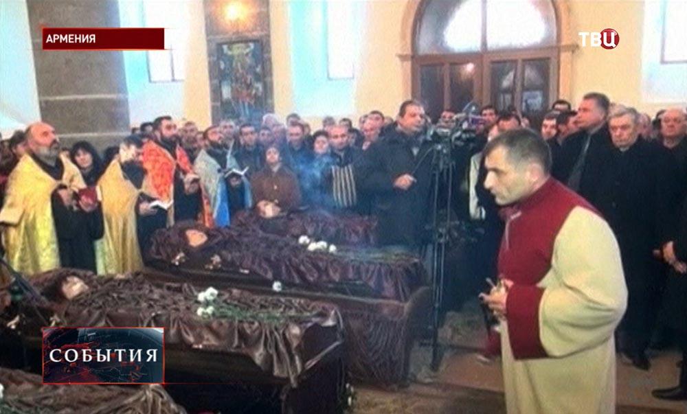 Отпевание армянской семьи