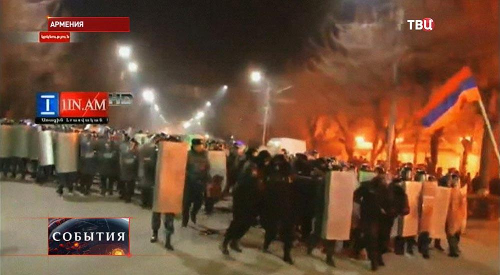Полиция Армении препядствует уличным беспорядкам