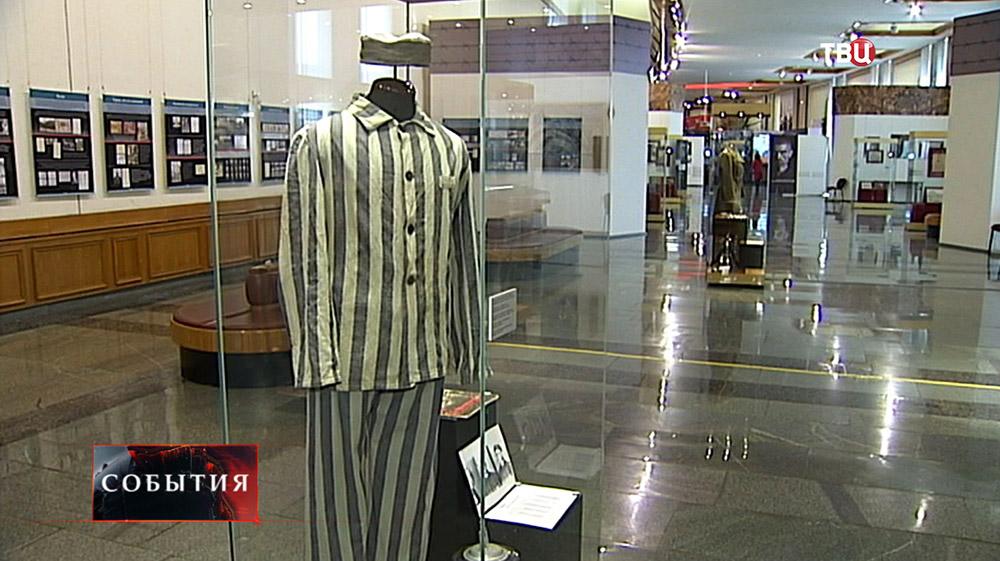 Экспозиция памяти жертв Холокоста
