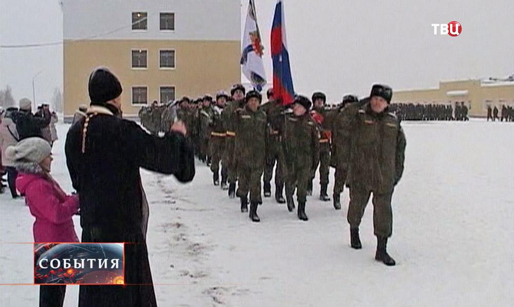 Арктическая бригада Северного флота