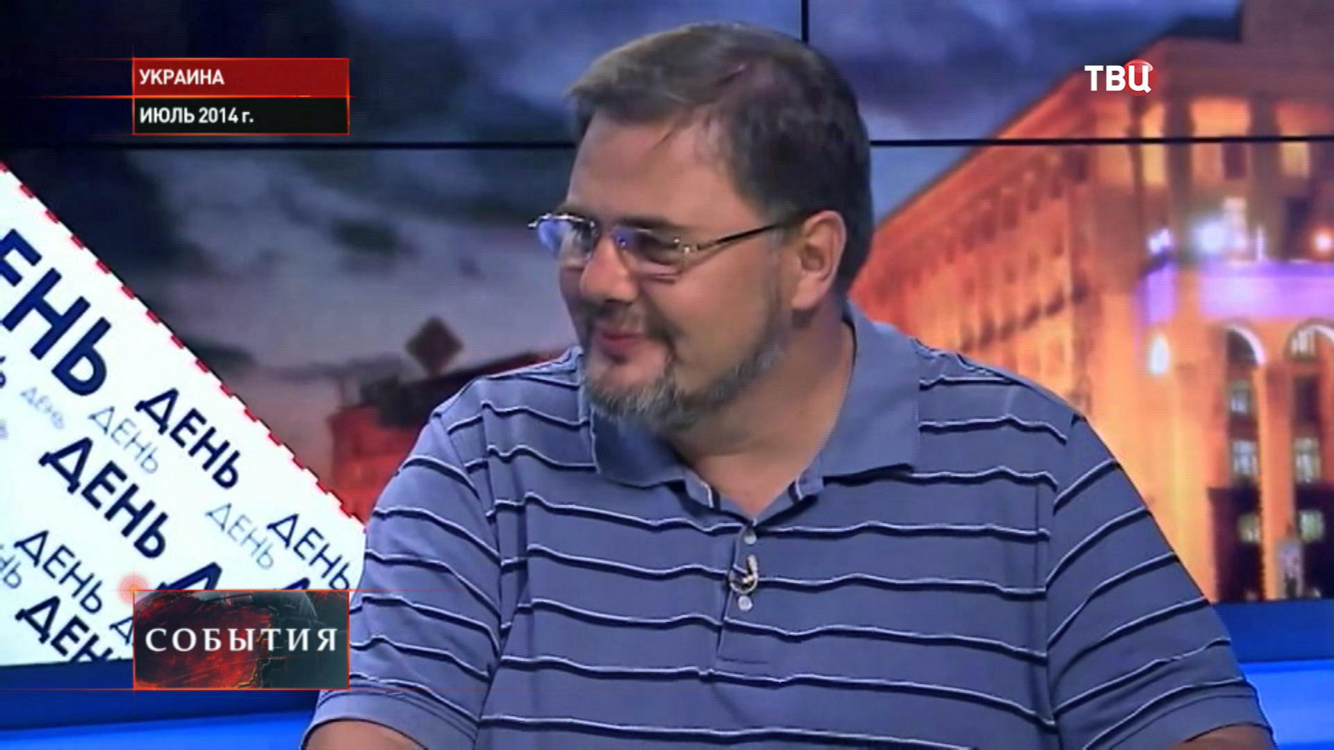 Украинский журналист из Ивано-Франковская Руслан Коцаба