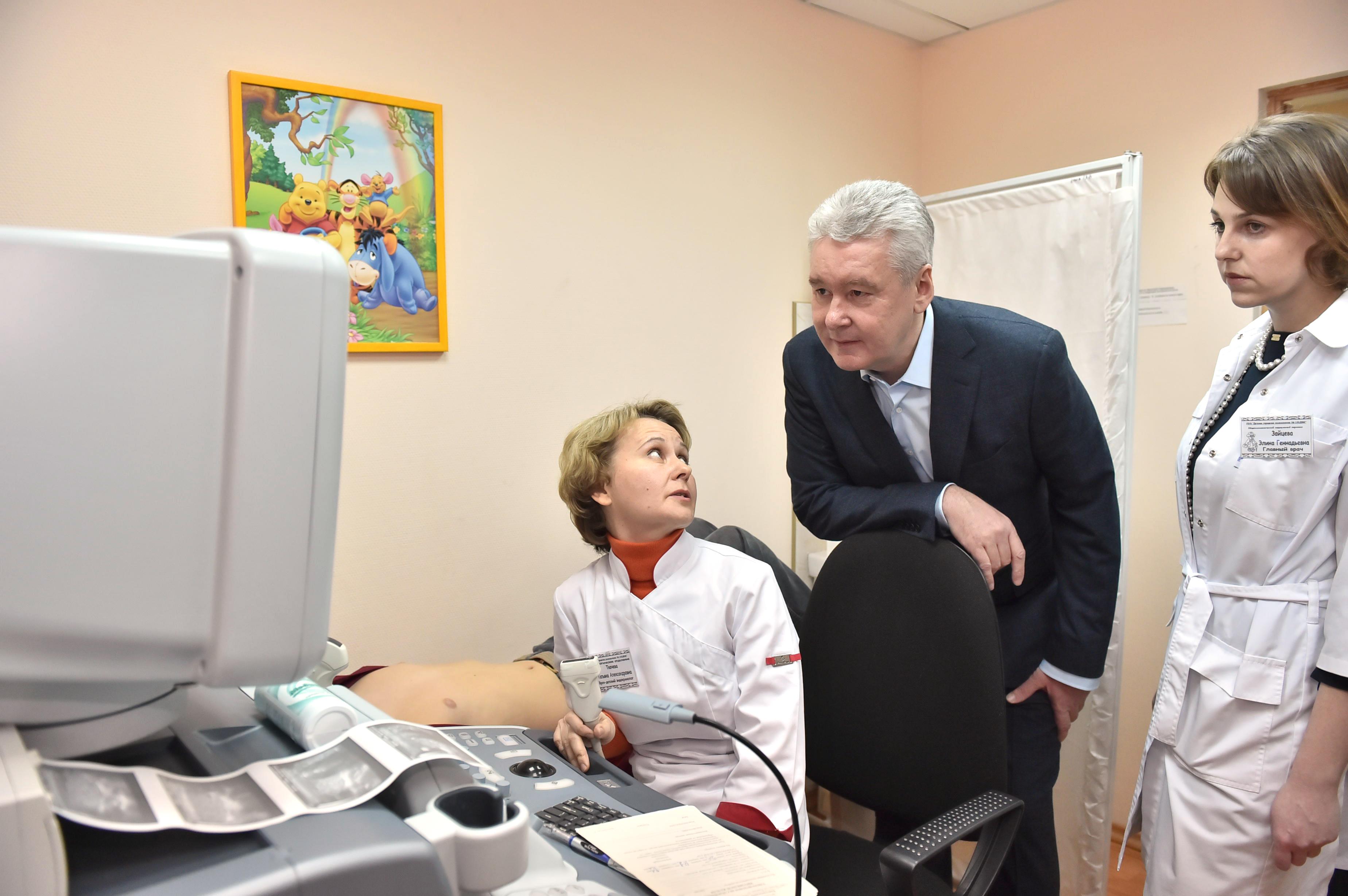 Магаданская городская больница