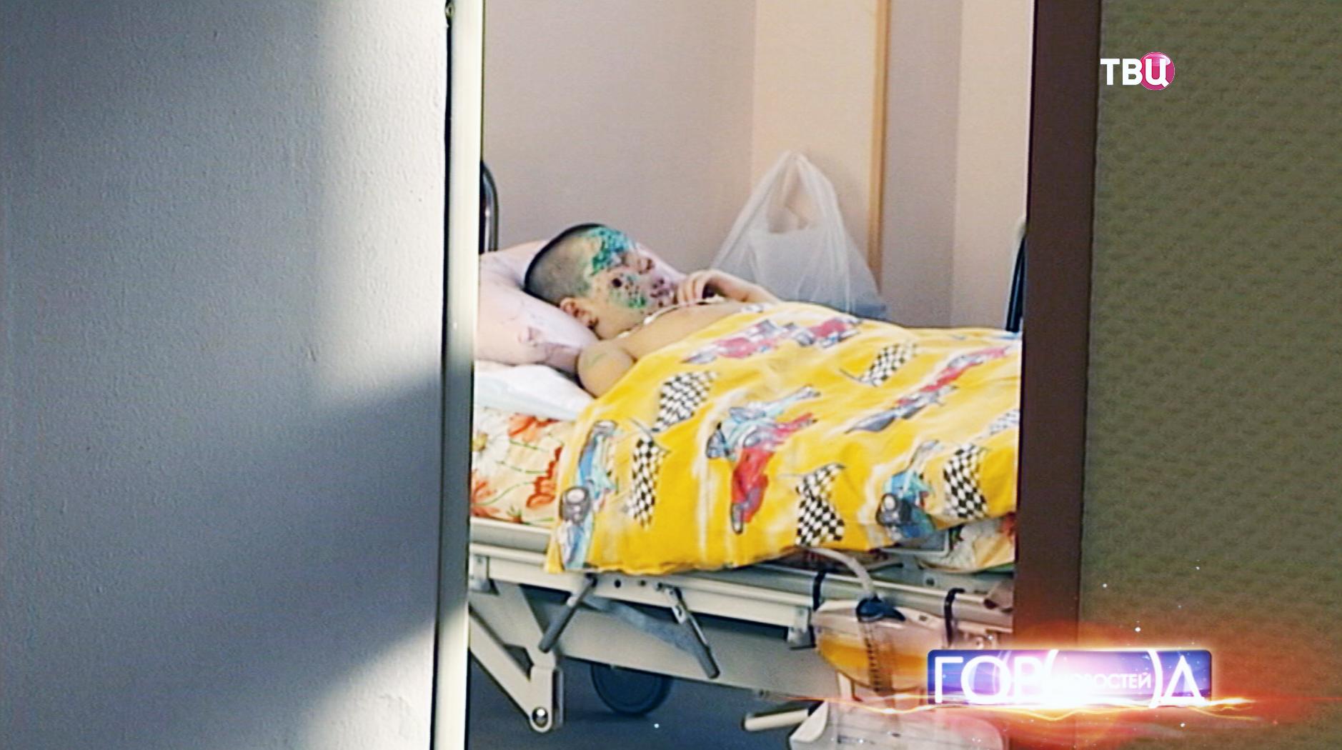Раненый в Донбассе ребенок