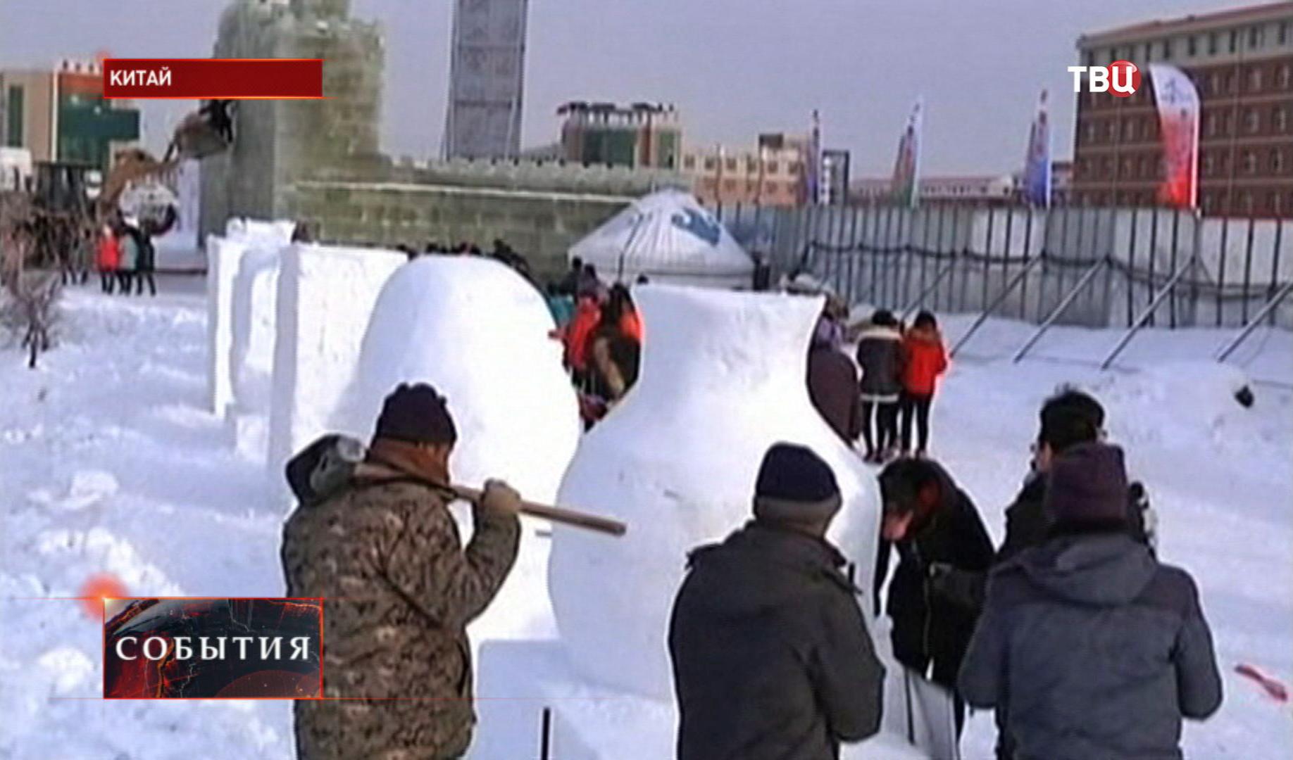 Снежный карнавал в Китае