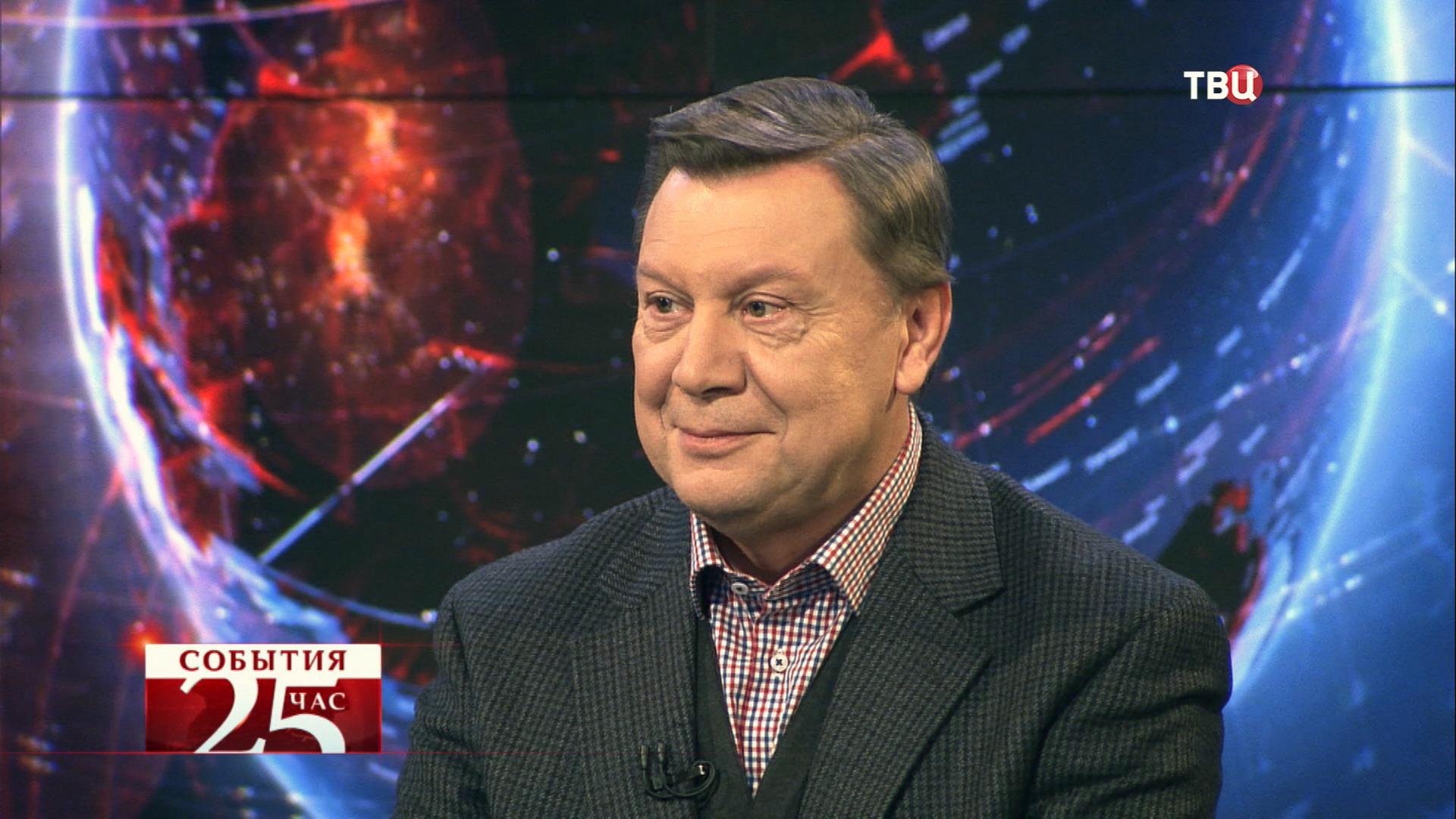 Юрий Рогулёв, директор Фонда изучения США им. Франклина Рузвельта в МГУ