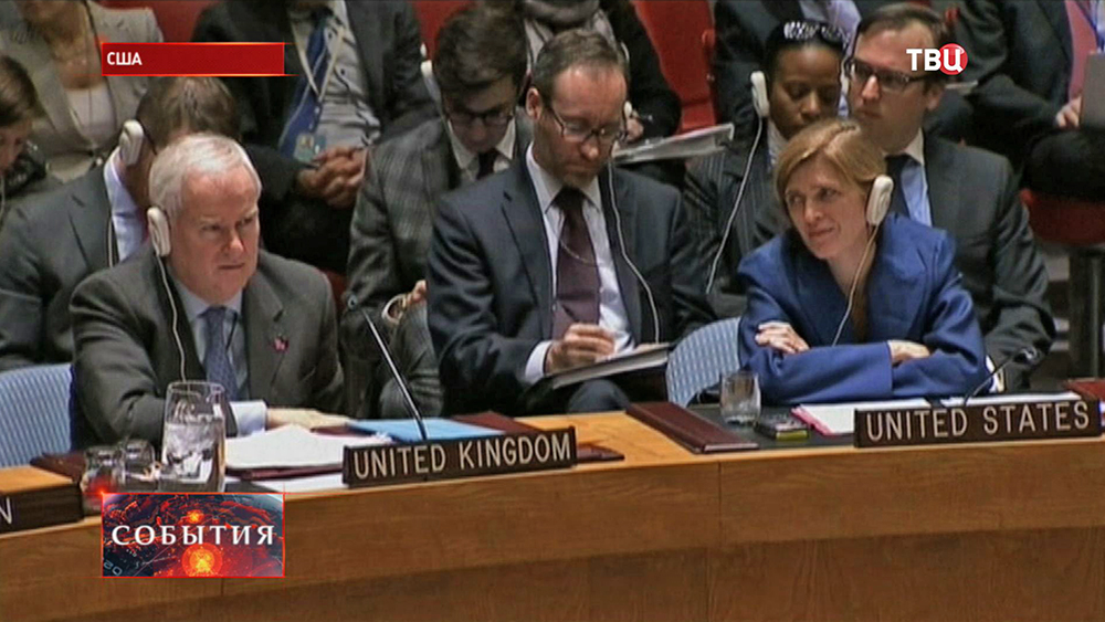Постпреды Великобритании в ООН Марк Лайалл и США в ООН Саманта Пауэр